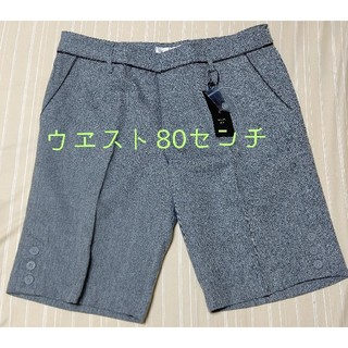 グレー ハーフパンツ 着丈約52センチ ウエストサイズ80センチ(ハーフパンツ)
