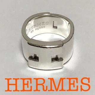 Hermes - 本日価格☆正規品☆HERMES Hロゴリング