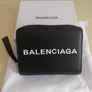 Balenciaga - バレンシアガ折財布