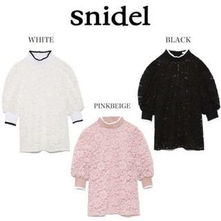 snidel - スナイデル【Snidel】 レースパフトップス