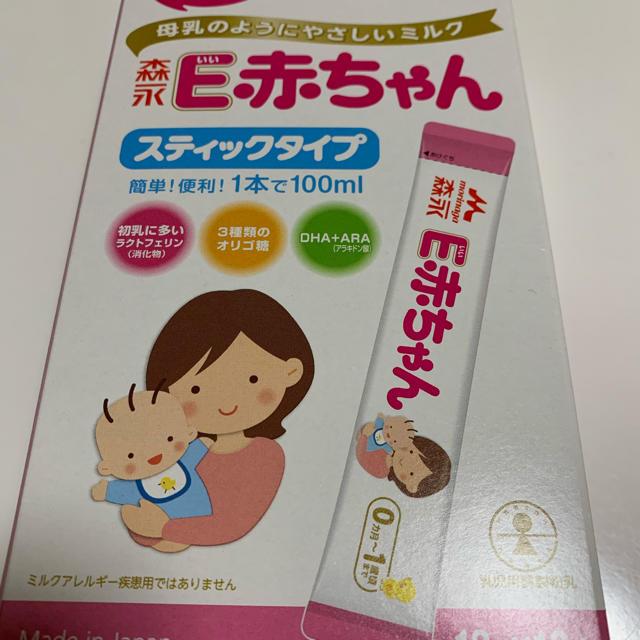 森永乳業(モリナガニュウギョウ)のE赤ちゃん スティックタイプ コスメ/美容のスキンケア/基礎化粧品(乳液/ミルク)の商品写真