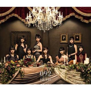 エイチケーティーフォーティーエイト(HKT48)の●HKT48 092 TYPE-A (2CD+2DVD)(ポップス/ロック(邦楽))