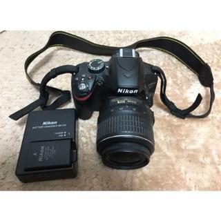Nikon - Nikon is D3200