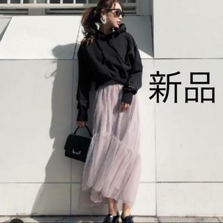 rienda - リエンダ♡新品!ボリュームチュールマキシスカート