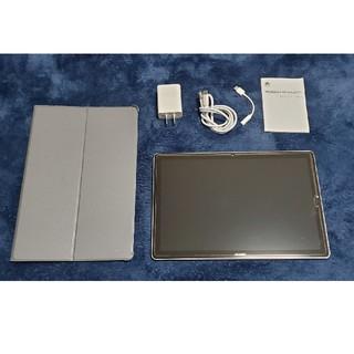 MediaPad M5 Pro 10.8インチ RAM4GB/ROM32GB