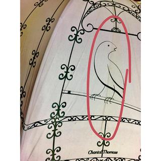 シャンタルトーマス(Chantal Thomass)の確認用画像 シャンタルトーマス 傘(傘)