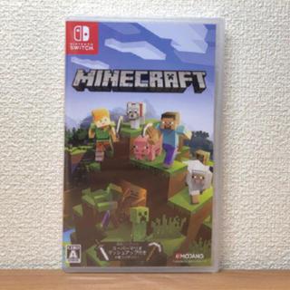 Nintendo Switch - Nintendo Switch Minecraft マインクラフト