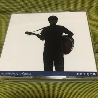 小田和正 アルバムCD(ポップス/ロック(邦楽))