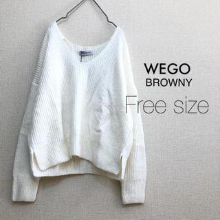 ウィゴー(WEGO)のWEGO  BROWNY⭐️新品⭐️クロップドセーター ホワイト (ニット/セーター)