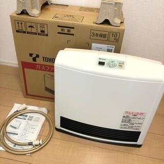 トウホウ(東邦)の【kohalutoさん専用】東邦ガス ガスファンヒーター RC-41FHA (ファンヒーター)