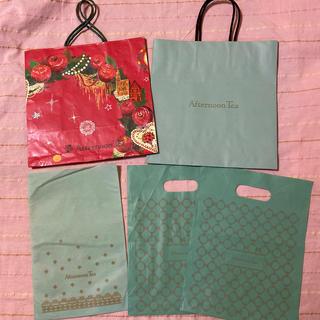 アフタヌーンティー(AfternoonTea)のアフタヌーンティー♡ショップ袋 5枚(ショップ袋)