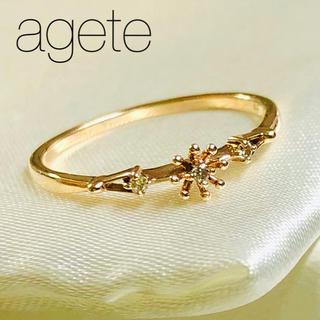 agete - 【agete】K10 フラワーモチーフ ダイヤリング/0.02