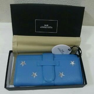 パピヨネ(PAPILLONNER)の【新品】長財布・NUR(星柄刺繍入り)(財布)