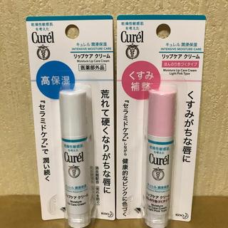 Curel - キュレル リップケアクリーム 2本セット