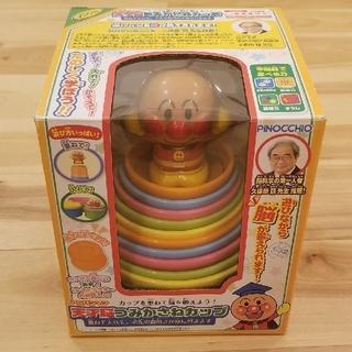 アンパンマン(アンパンマン)の長く遊べる知育玩具☆天才脳つみかさねカップ(知育玩具)