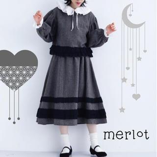 merlot - 完売品【merlot/メルロー】セットアップ★黒