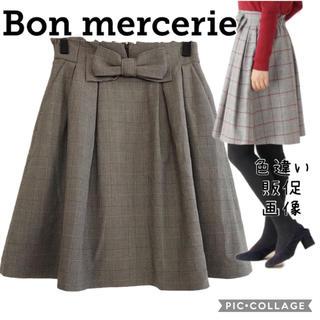 ボンメルスリー(Bon merceie)のBon mercerie ウエストリボンタックスカート(ひざ丈スカート)