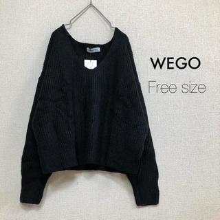 ウィゴー(WEGO)のWEGO  BROWNY⭐️新品⭐️クロップドセーター ブラック(ニット/セーター)
