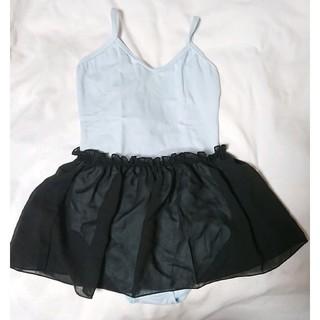 チャコット(CHACOTT)のレオタード 子供用 水色 バレリーナ4L号 スカート付き(ダンス/バレエ)