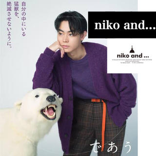 niko and... - ニコアンド niko and... 菅田将暉着用