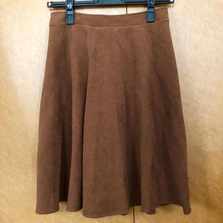 イング(INGNI)の[新品] INGNI スエードミディスカート(ひざ丈スカート)