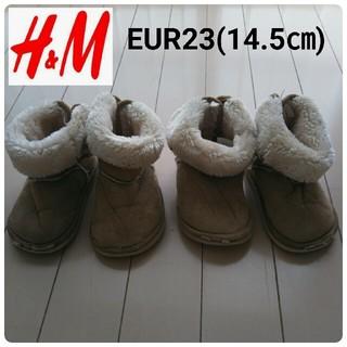 エイチアンドエム(H&M)の【14.5㎝】H&M ムートンブーツ 2足セット 双子(ブーツ)