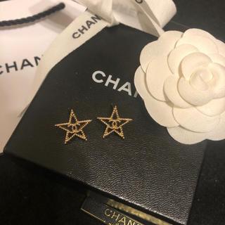 CHANEL - 【新品 新入荷】シンプルなデザインが使いやすい♪ 星型ゴールド ピアス