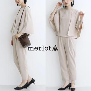 メルロー(merlot)のmerlot plus ケープノースリーブブラウス セットアップ パンツドレス(その他ドレス)