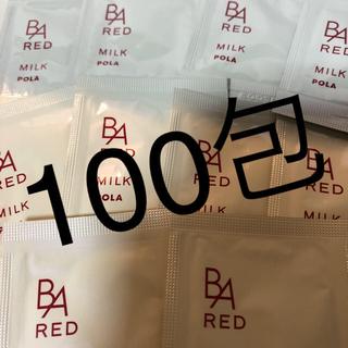 ポーラ(POLA)のPOLA RED BA ミルク サンプル(乳液 / ミルク)