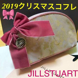 JILL by JILLSTUART - 新品♡ジルスチュアート🎀ロイヤル&アーバンプリンセスコレクション♡コフレポーチ