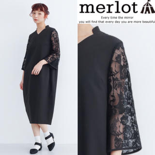 merlot - 完売品 merlot plus 袖レース ドレス ワンピース