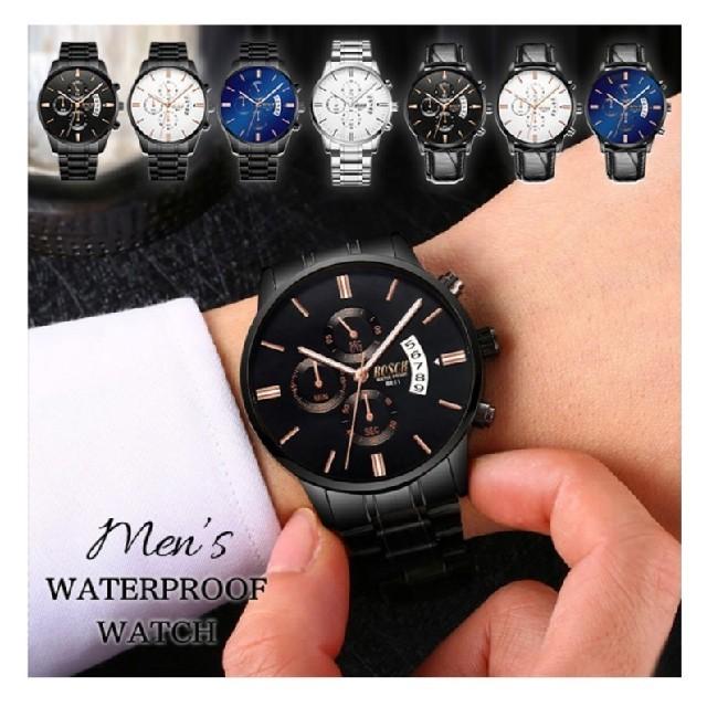 【新品】メンズ 腕時計の通販