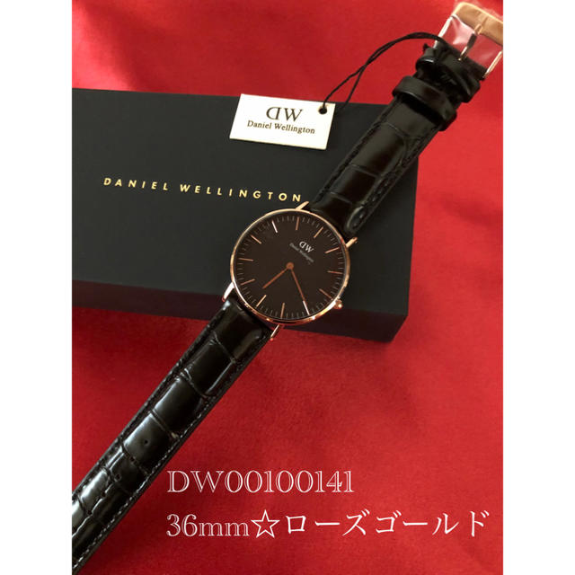 Daniel Wellington - セール✨DW ダニエルウェリントン 腕時計 36mm ローズゴールドの通販