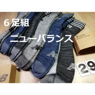 ニューバランス(New Balance)の(29)3色6足組メンズニューバランスノンパイルスニーカーソックス綿混紳士サイズ(ソックス)