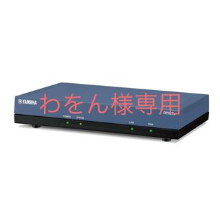 ヤマハ(ヤマハ)のYAMAHA RT107e イーサアクセスVPNルーター(PC周辺機器)