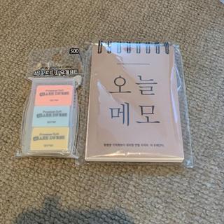 韓国で購入!大人可愛い くすみ ミルクティカラー メモ帳 消しゴム