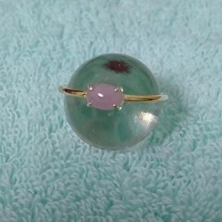 ラベンダー翡翠  天然石 リング silver K18(リング(指輪))
