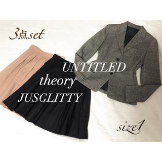 アンタイトル(UNTITLED)の(43)UNTITLED× JUSGLITTY❤︎スカートスーツ セットアップ(スーツ)