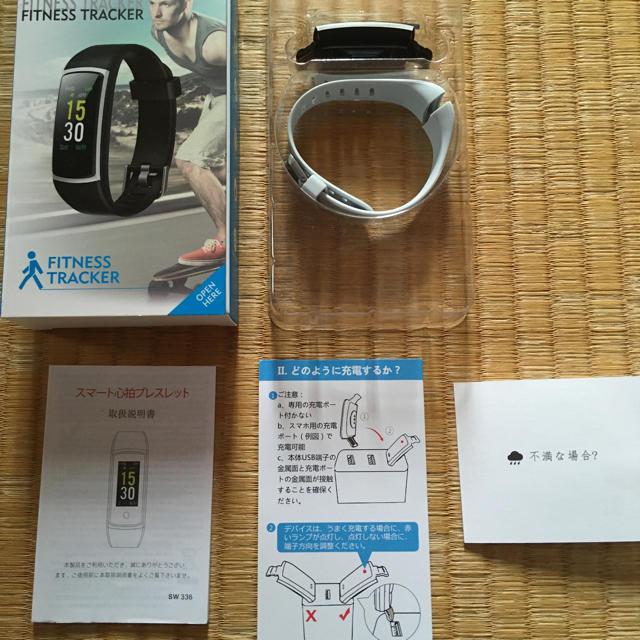 箱なし!!Bluetooth 活動量計 デジタルウォッチ 腕時計 運動 健康に の通販