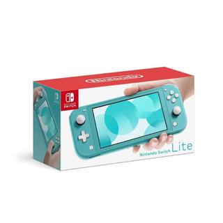 Nintendo Switch - 任天堂スイッチライト ターコイズ 新品未開封