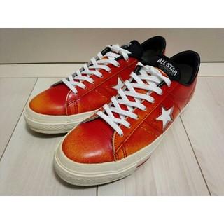 コンバース(CONVERSE)の【美品】コンバース ワンスター ローカット ヴィンテージレザー オレンジ 日本製(スニーカー)