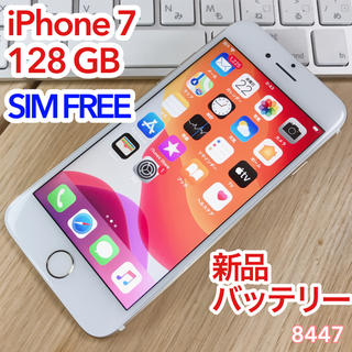iPhone - 【新品バッテリー】 SIMフリー iPhone7 gold 128GB
