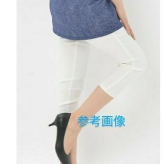 レディース 7分丈 パンツ ズボン 大きな サイズ 3L(カジュアルパンツ)