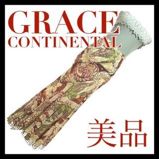 グレースコンチネンタル(GRACE CONTINENTAL)のグレースコンチネンタル GRACE CONTINENTAL スカート マキシ丈(ロングスカート)