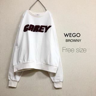 ウィゴー(WEGO)のWEGO BROWNY⭐新品⭐サガラロゴスウェット(トレーナー/スウェット)