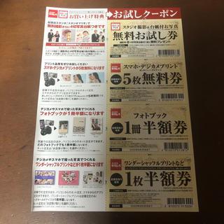 キタムラ(Kitamura)のカメラのキタムラのお試しクーポン券(その他)