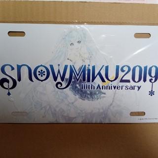 ダイハツ - 初音ミク ナンバープレート (SNOW MIKU 2019ver.)