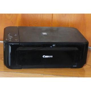 Canon - Canon インクジェットプリンター複合機 PIXUS MG3630 ブラック