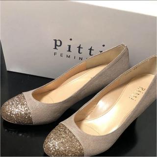 Pitti - pittiグリッターパンプス
