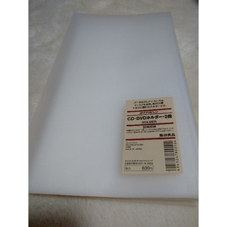 ムジルシリョウヒン(MUJI (無印良品))の無印良品 CD・DVDホルダー 2段20枚収納 1冊(CD/DVD収納)